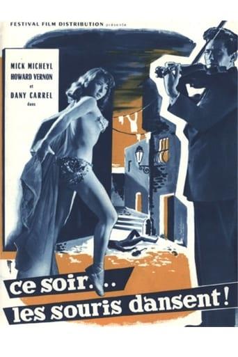 Poster of La melodía misteriosa