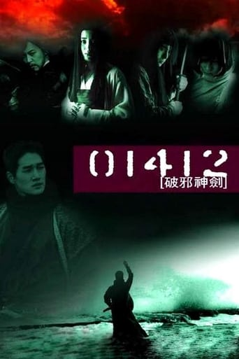 Watch 01412 Sect of the Magic Sword Free Movie Online