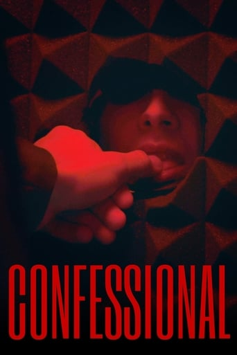 Poster of Confessional