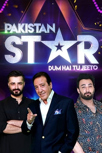 Pakistan Star