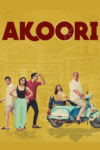Poster of Akoori