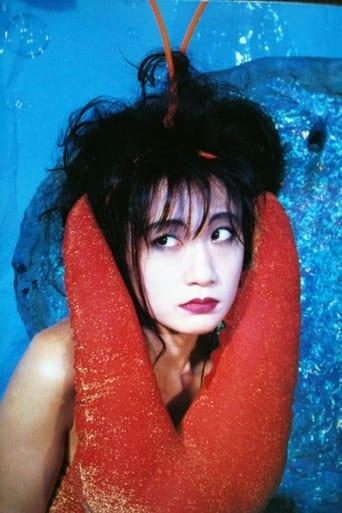 Image of Jun Togawa
