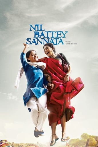 Poster of Nil Battey Sannata