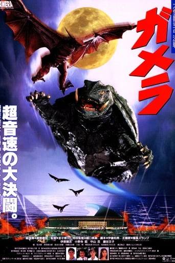 Gamera - Guardian of the Universe