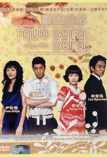 Poster of Que Sera, Sera