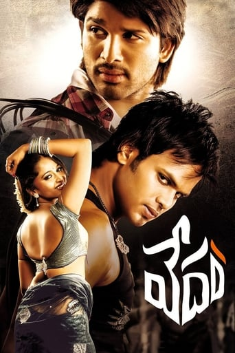 Poster of Vedam