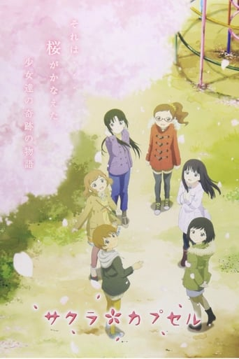 Poster of Sakura Capsule