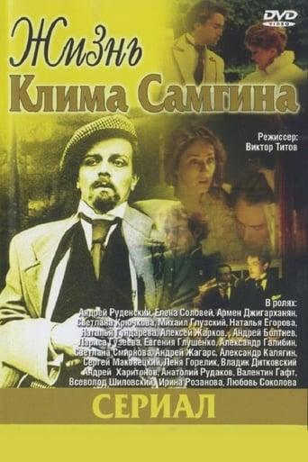 Poster of The Life of Klim Samgin