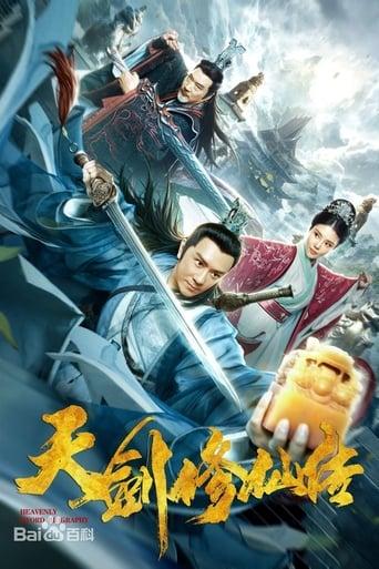 Watch Heavenly Sword Biography Free Movie Online