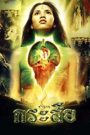 Watch Demonic Beauty full movie online 1337x