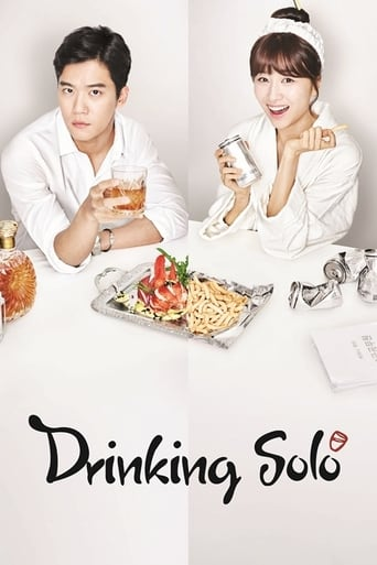 Poster of Drinking Solo
