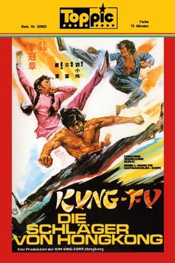 Poster of 鐵拳爭霸