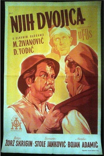 Poster of Two Peasants