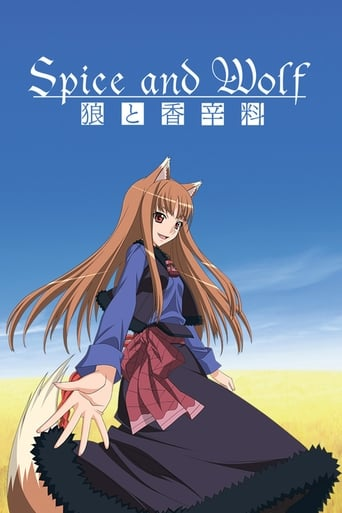 Poster of Spice and Wolf
