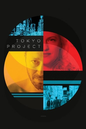 Poster of Tokyo Project