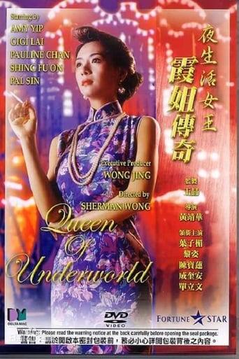 Poster of Queen of Underworld