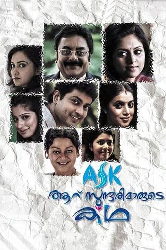 Poster of Aaru Sundarimaarude Katha