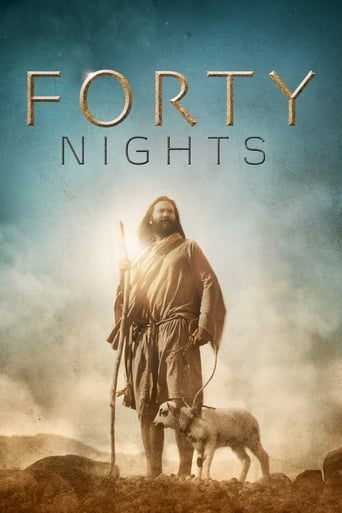 Poster of 40 Nights