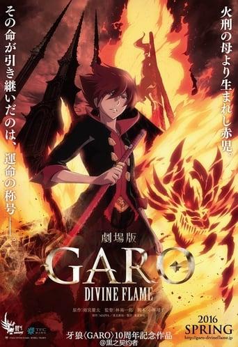 가로〈GARO〉‐DIVINE FLAME‐