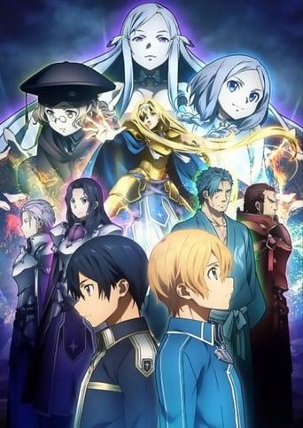 Poster of Sword Art Online