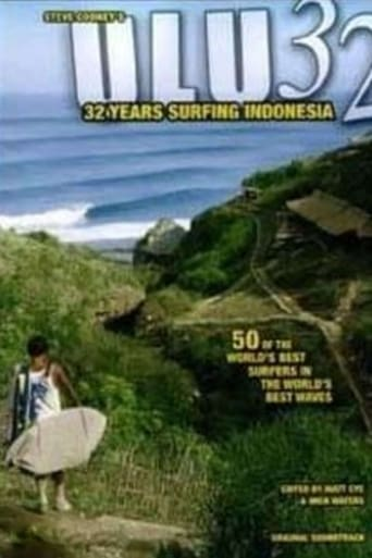 ULU32 - 32 Years Surfing Indonesia