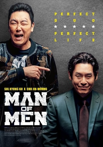 Poster of Man of Men