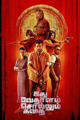 Poster of Idhu Vedhalam Sollum Kadhai