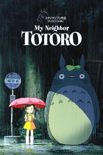 voir film Mon voisin Totoro  (Tonari no Totoro) streaming vf