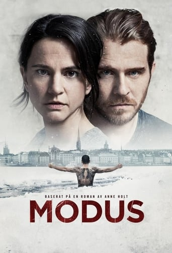 Poster of Modus
