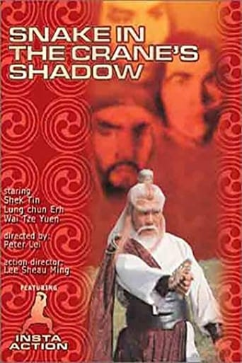 Poster of Snake in the Crane's Shadow