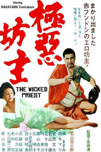 Poster of Wicked Priest