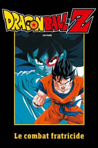 Dragon Ball Z - Le Combat fratricide (1990)