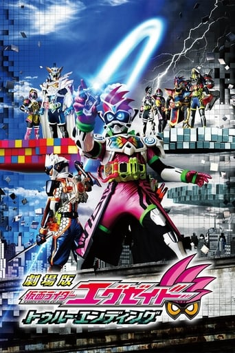 Poster of Kamen Rider Ex-Aid the Movie: True Ending