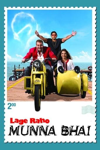 Watch Lage Raho Munna Bhai Online