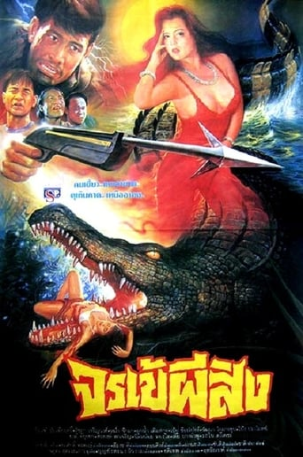 Ghost Crocodile Movie Poster