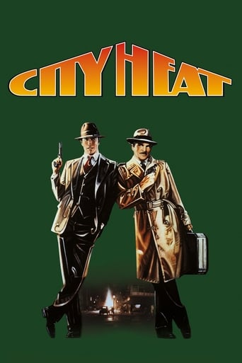 Poster of City Heat