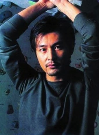 Image of Andrew Lin