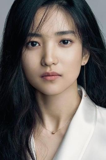 Series con Kim Tae-ri