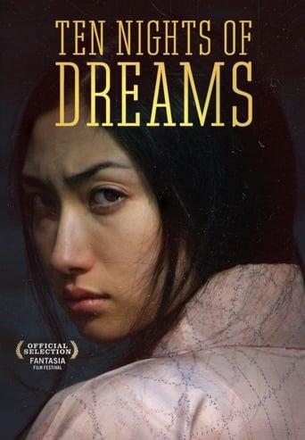 Poster of Ten Nights of Dreams