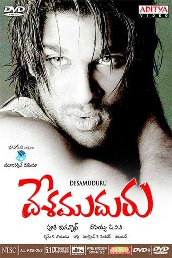 Poster of Desamuduru
