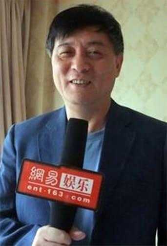 Image of Fang Li