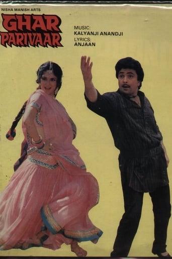 Watch Ghar Parivaar Online Free Putlocker