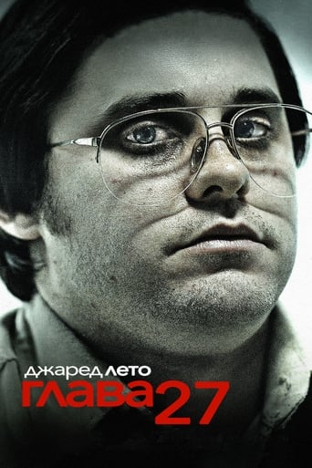 Poster of Глава 27