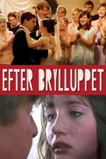 Після весілля