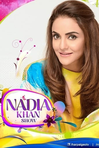 Poster of Nadia Khan Show