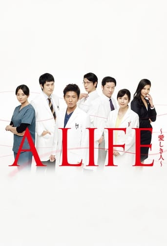 Poster of A LIFE~愛しき人~