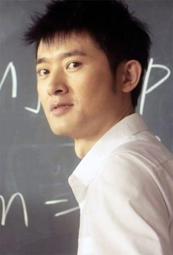 Image of Ren Quan
