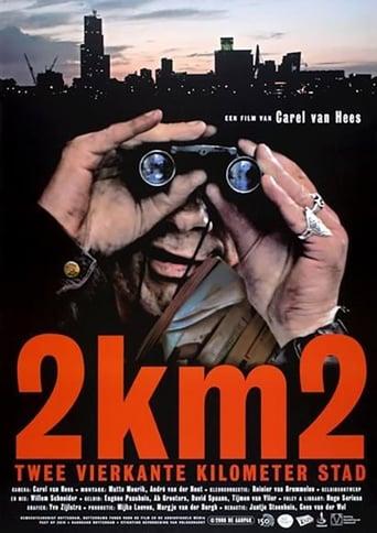 2KM2 - A Square View