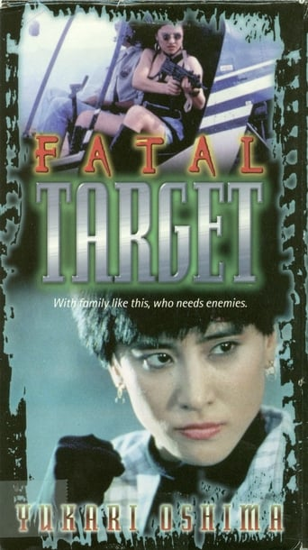 Watch Deadly Target 1994 full online free