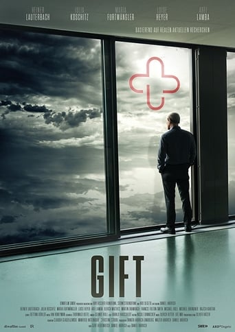 Poster of Gift